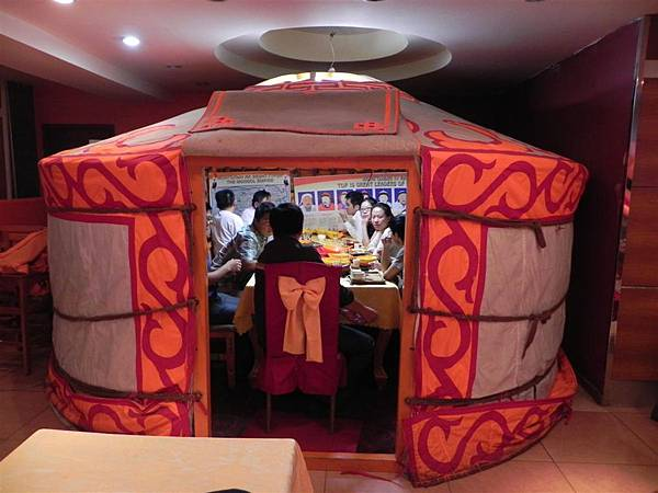 Altai Mongolian Grill (2)