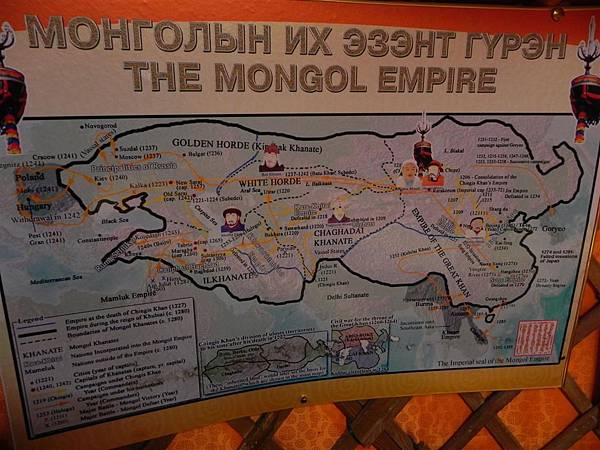 Altai Mongolian Grill (15)
