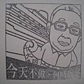 元首館 (73)