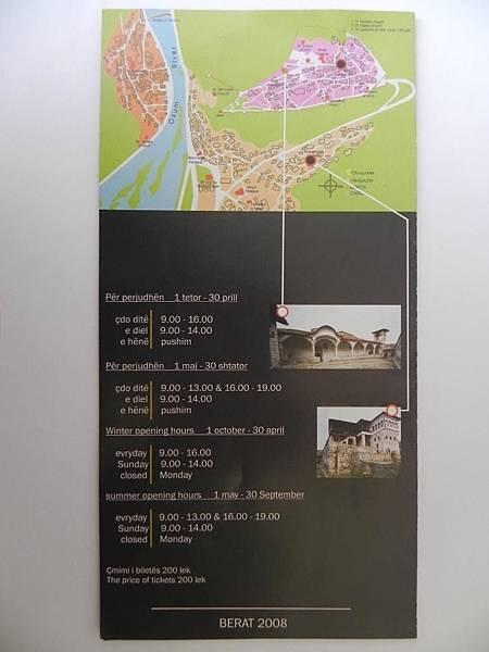 Onufri Museum (1)