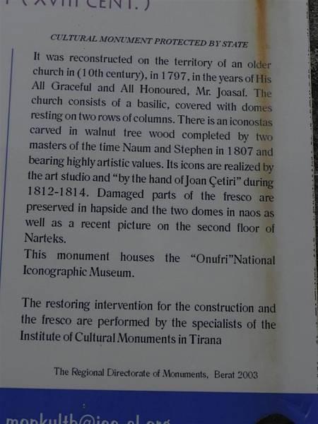 Onufri Museum (3)