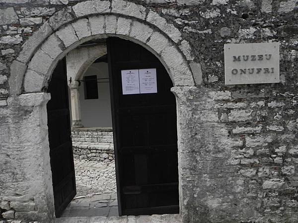 Onufri Museum (5)