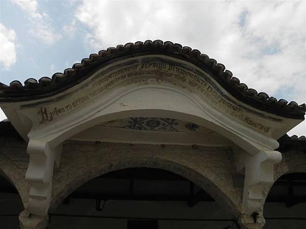 Onufri Museum (8)