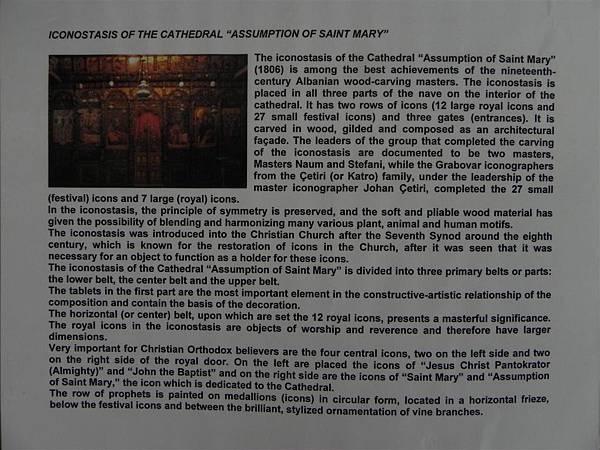 Onufri Museum (14)
