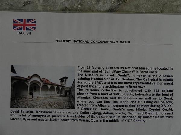 Onufri Museum (13)