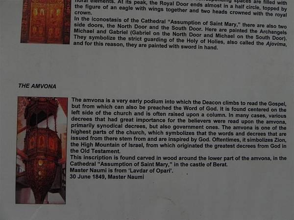 Onufri Museum (17)