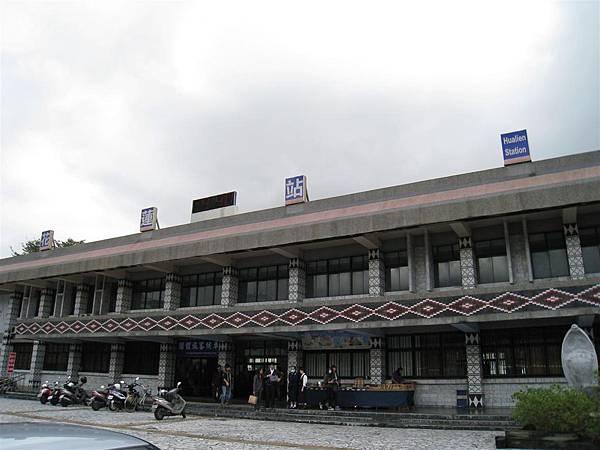 花蓮車站 (2)