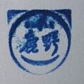 台東鹿野 01