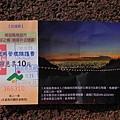 天空之橋 2012