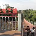 天空之橋 2012 (4)