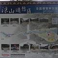 涼山瀑布 (1)