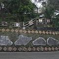 三地門村 (1)