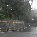 三地門村 (2)