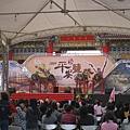 2009平安鹽祭 (2)