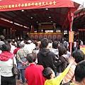 2009平安鹽祭 (27)