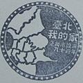 剝皮寮老街紀念章 (6)