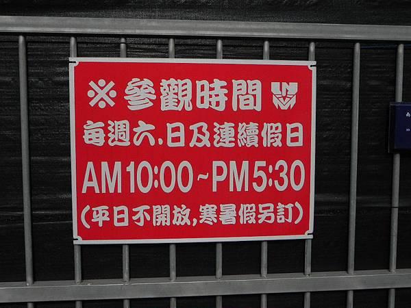 金剛基地 (1)