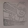 元首館 (2)