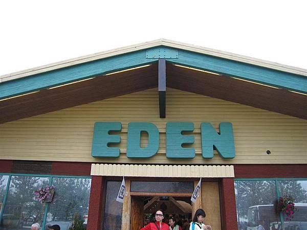 Eden (5)