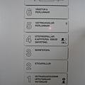 珍珠樓 (4)