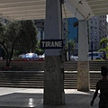 Tirana 火車站