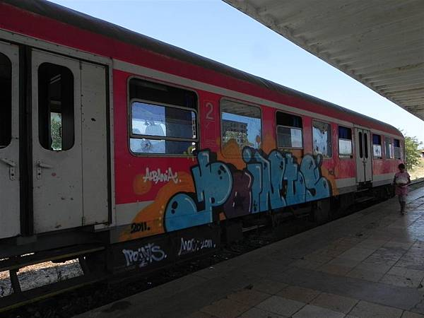 Tirana 火車站 (6)