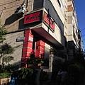Freddys Hostel (9)
