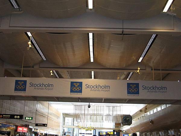 Stockholm Arlanda Airport (1).JPG