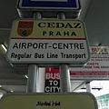Prague International Airport Ruzyně 03