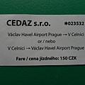 Prague International Airport Ruzyně 06