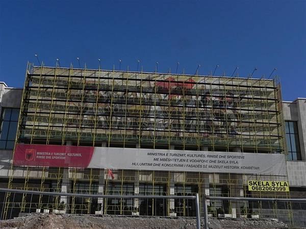 Tirana National Historical Museum (1).JPG