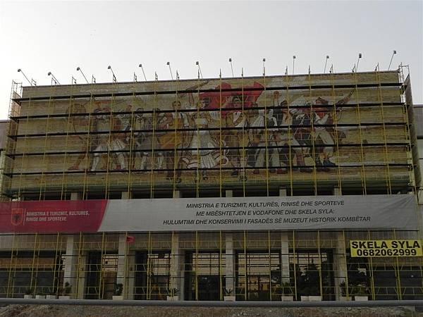 Tirana National Historical Museum (4).JPG