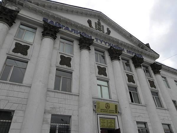 UB自然博物館 (1).JPG