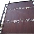 Pompey's Pillar (10).JPG