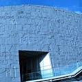 Bibliotheca Alexandria (2).jpg