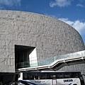 Bibliotheca Alexandria (10).JPG