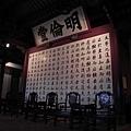 台南孔廟 (4).JPG