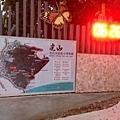 20140101 虎山登山步道 (3).JPG