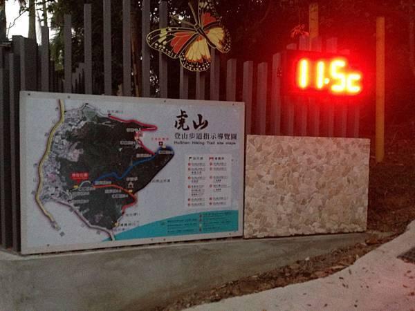 20140101 虎山登山步道 (4).JPG