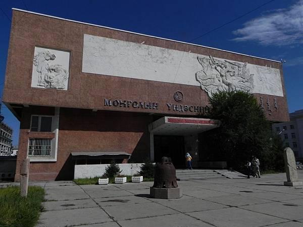 國立蒙古歷史博物館 (6).JPG
