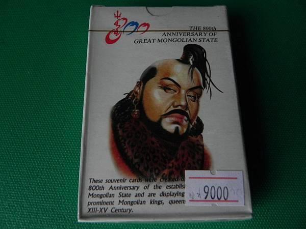 國立蒙古歷史博物館 (9).jpg