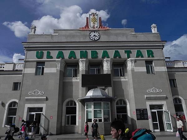 西伯利亞鐵路 (3).JPG
