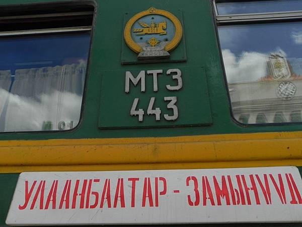 西伯利亞鐵路 (4).JPG