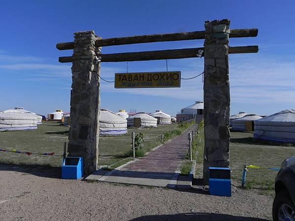 蒙古包度假村 (10).JPG