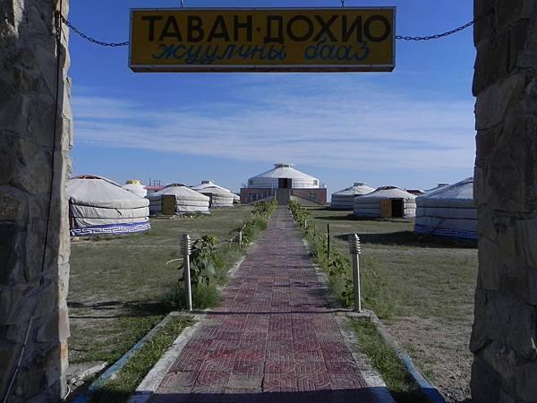 蒙古包度假村 (11).JPG