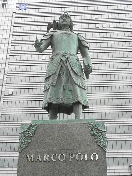 蘇赫巴托廣場附近 (12).JPG
