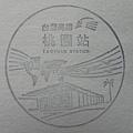 高鐵桃園站.jpg