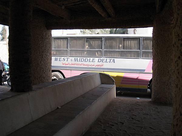 West & Middle Delta Bus Station (4).JPG