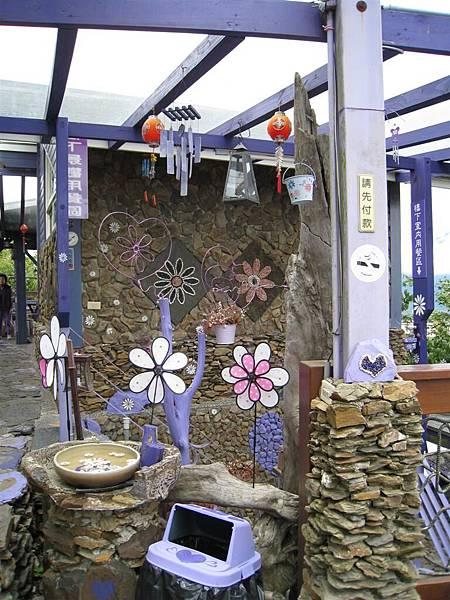 瑪格莉特花園 (5).JPG