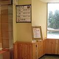 梅峰餐廳 (2).JPG